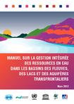 mgireb-fr-2012-1457146356.png